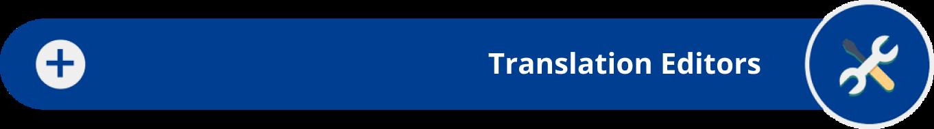 Инструменты для перевода